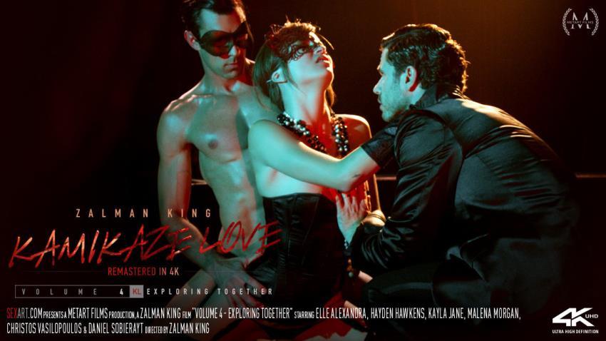 Kamikaze Love ~ Exploring Together ~ MetArt.com / SexArt.com ~ FullHD 1080p - September 13, 2021