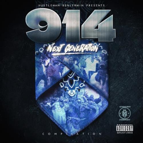 914 Next Generation (2021)