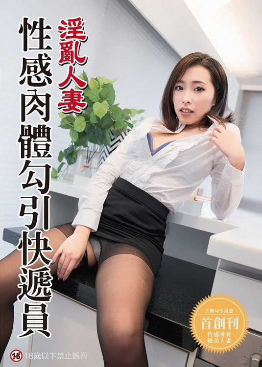 Madou Media: Seduce the courier, the adulterous wife actively seduces Starring: Ye Qianru