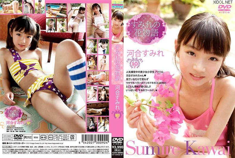 [ICDV-30092] Sumire Kawai 河合すみれ – Violet flower story すみれの花物語