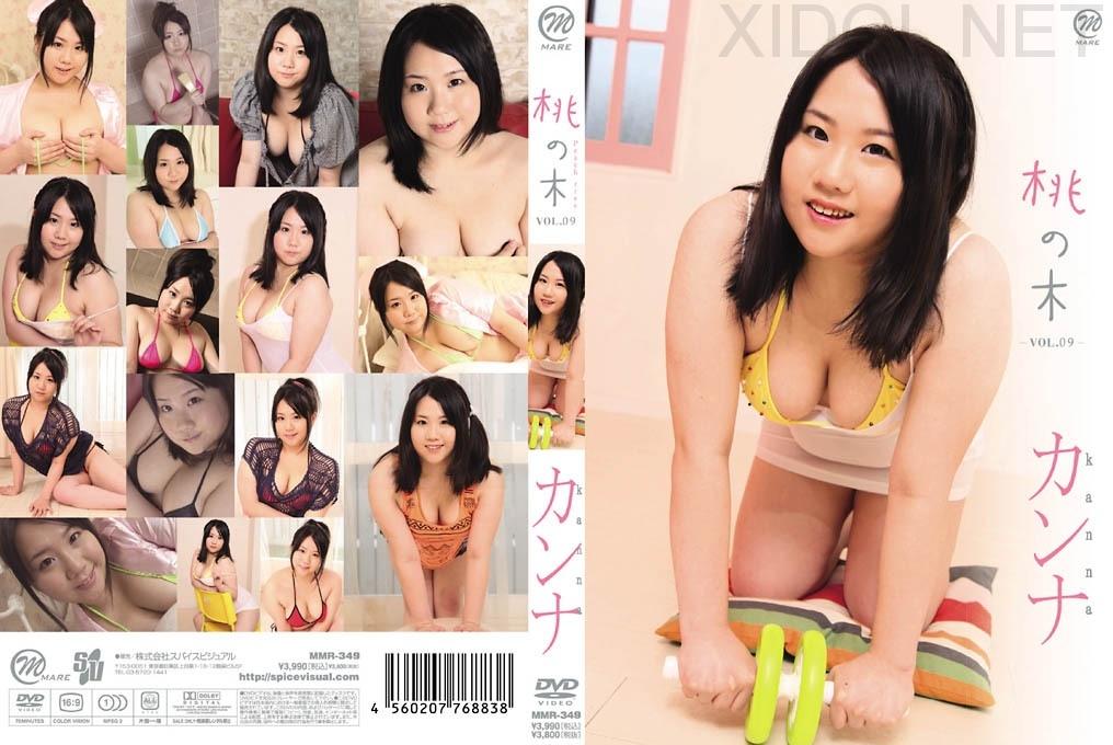 [MMR-349] Kanna カンナ – 桃の木 VOL.9