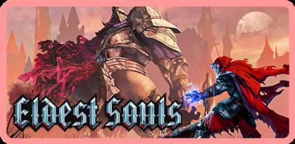 Eldest Souls v1 0 472
