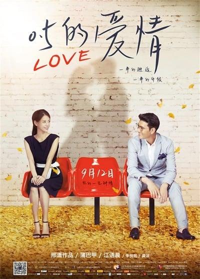 Zero Point Five Love 2014 CHINESE ENSUBBED 1080p WEBRip x265-VXT