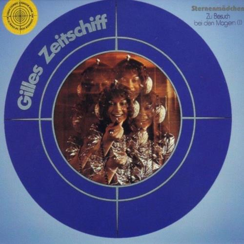 The Cosmic Jokers & Sternenmadchen — Gilles Zeitschiff (1974) (2021)