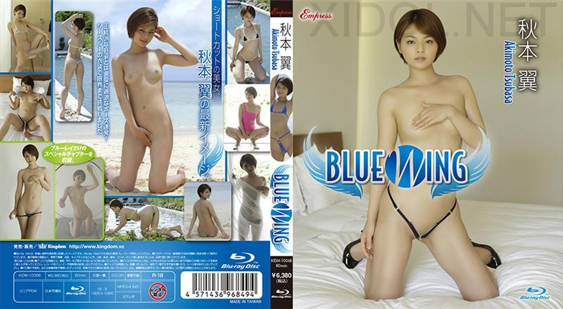 [KIDM-1006B] Tsubasa Akimoto 秋本翼 – BLUE WING(Vertical Video)