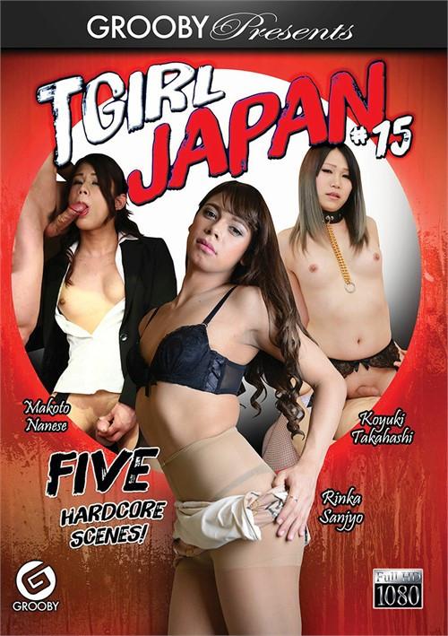 Rinka Sanjyo, Makoto Nanese, Noa Nishino, Miki, Koyuki Takahashi - TGirl Japan 15 [Grooby / SD 480p]
