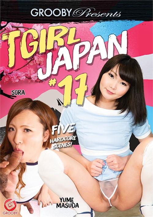 Ayu Kmasaki, Yume Masuda, Yoko Arisu, Sora (TS), Renka (TS) - TGirl Japan 17 [Grooby / SD 480p]