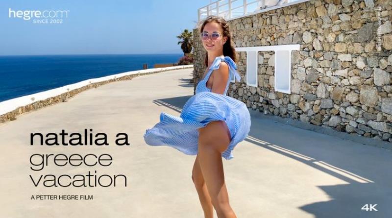 Natalia A - Greece Vacation (2021/Hegre.com) [FullHD/1080p/ 1.28 Gb]